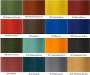 AKVA краска резиновая особо прочная,  краска для бетона, металла, дерева, краска для бассейна